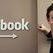 Facebook внес изменения в политику конфиденциальности