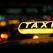 В Москве во время чрезвычайных ситуаций такси будет работать бесплатно