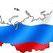 В списке 125 самых лучших стран мира Россия оказалась на 95-м месте