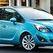 Компания Opel разработала для автомобилей Meriva новый двигатель