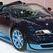 Bugatti в 2015 году выпустит новый Veyron с гибридным двигателем
