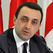 В Грузии в отставку отправлены семь министров