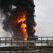 """В Уфе произошел пожар на резервуаре на НПЗ """"Уралнефтехим"""". Есть пострадавший"""