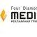 FD-media