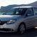 В сентябре текущего года стартуют продажи Renault Sandero