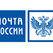 """""""Почта России"""" получила домен Почта.РФ"""