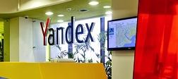 """""""Яндекс"""" завершил сделку по покупке интернет-портала Auto.ru"""