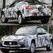 В Италии на дорожных испытаниях замечен кроссовер Maserati Levante