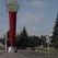Колесо обозрения в Уфе откроется в середине сентября