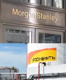 """Сделка по покупке """"Роснефтью"""" нефтетрейдингового бизнеса Morgan Stanley одобрена ЕК"""