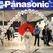Panasonic объявил о возрождении бренда Technics