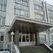 В Уфе построят здание Арбитражного суда на 70 судей