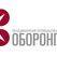Оборонпром