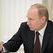 Путин проведет заседание Госсовета на тему развития бизнеса