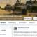 Министерство Обороны РФ создало аккаунты в соцсетях