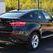 Объявлены российские цены на кроссовер BMW X6