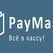 PayMaster начинает прием платежей через Qbank