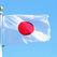 В Японии назначены новые министры экономики и юстиции