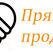 Индустрия прямых продаж в России привлекательна для многих