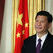 Инвестиции Китая в страны Латинской Америки составят $250 млрд