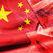 ВВП Китая в 2014 году вырос на 7,4%