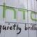 """В марте компания HTC представит первые """"умные"""" часы и передовой смартфон"""