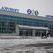 """С февраля """"Аэропорт Оренбург"""" запускает авиасообщение между Уфой и Ижевском"""