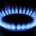 """""""Газпром"""" инвестирует в проекты в Киргизии $758 млн"""