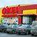 """Сеть гипермаркетов """"О'кей"""" открыла интернет-магазин"""