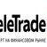 """Компания TeleTrade стала партнером благотворительного проекта """"Поколение Маугли"""""""
