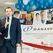 Корпорация Danaher (США) озвучила свои планы по развитию в России
