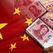 Зарубежные инвестиции в Китай увеличились на $22,5 млрд