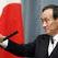 Япония на два года продлила санкции в отношении КНДР