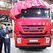 На российском рынке представлен новый грузовик от Iveco