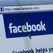 В Messenger от Facebook появилась функция видеозвонков