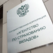5 млрд рублей выделит АСВ на новый московский офис