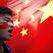 Правительство одобрило соглашение с Китаем по информационной безопасности