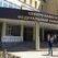 З млн руб выделил СКФУ на патриотическую поездку в Крым