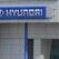 В 2016 году в Петербурге будет налажена сборка нового кроссовера компании Hyundai
