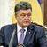 Порошенко подписал закон разрешающий Украине не платить по долгам