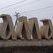 В Самаре к ЧМ-2018 отреставрируют стелы на въездах в город