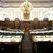 Сегодня парламент Латвии выберет президента страны