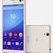 На российском рынке начались продажи водостойкого селфи-смартфона от Sony