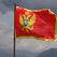 НАТО готово принять в свой состав Черногорию