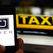 Калифорнийские власти оштрафовали сервис Uber на 7,3 млн долларов