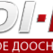 Компания Audi-Rus – оказание сервисных услуг и тюнинга Audi