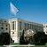 ООН намерен разработать проект конвенции по кибербезопасности