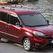 На авторынке РФ станет доступна новая модель Fiat Doblo