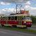 В Уфе полиция ищет преступников, обстрелявших трамвай с пассажирами