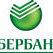 Почти 100 тысяч кредитных карт выдал Сбербанк в 2015 году в Республике Башкортостан